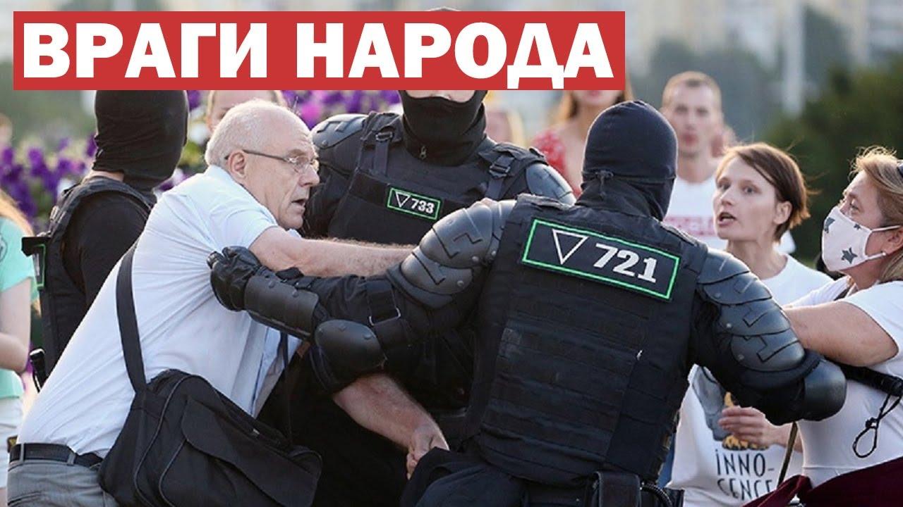 Милиция Беларуси окончательно потеряла совесть🤦♂️