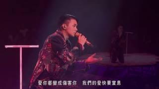 張敬軒 Hins Cheung - 只是太愛你 (Hins Live in Passion 2014) thumbnail