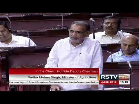 Radha Mohan Singh's comments: Discussion on deficient rainfall prevailing drought condition