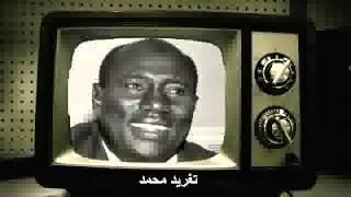 عبدالعزيز محمدد داؤد _ يا زاهية _ تغريد محمد