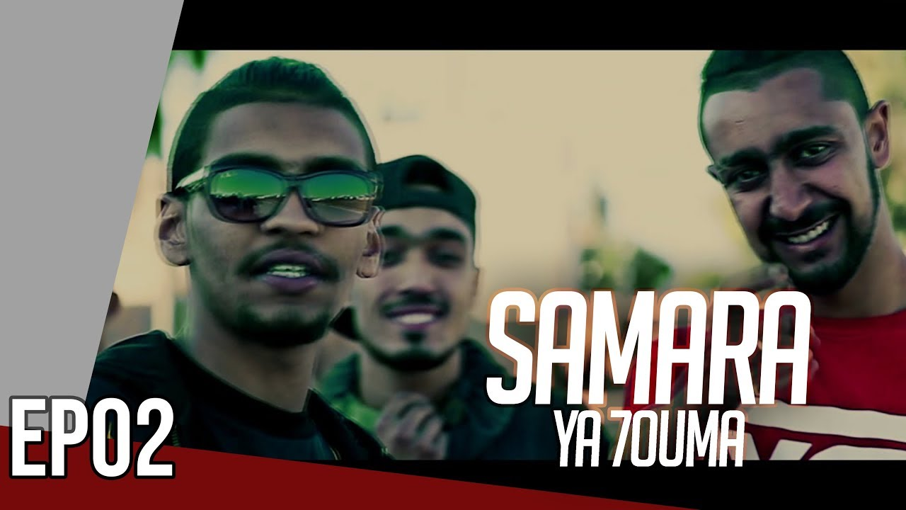 music samara ya 7ouma
