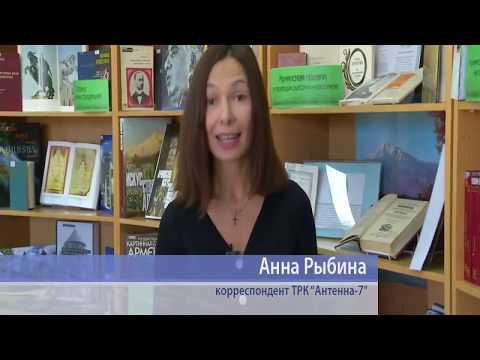 Дни Армении проходят в Омске