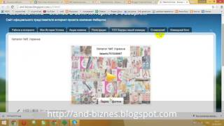 видео Блог catalog.autodela.ru | Автомобильные аксессуары и комплектующие