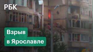 В жилом доме в Ярославле прогремел взрыв