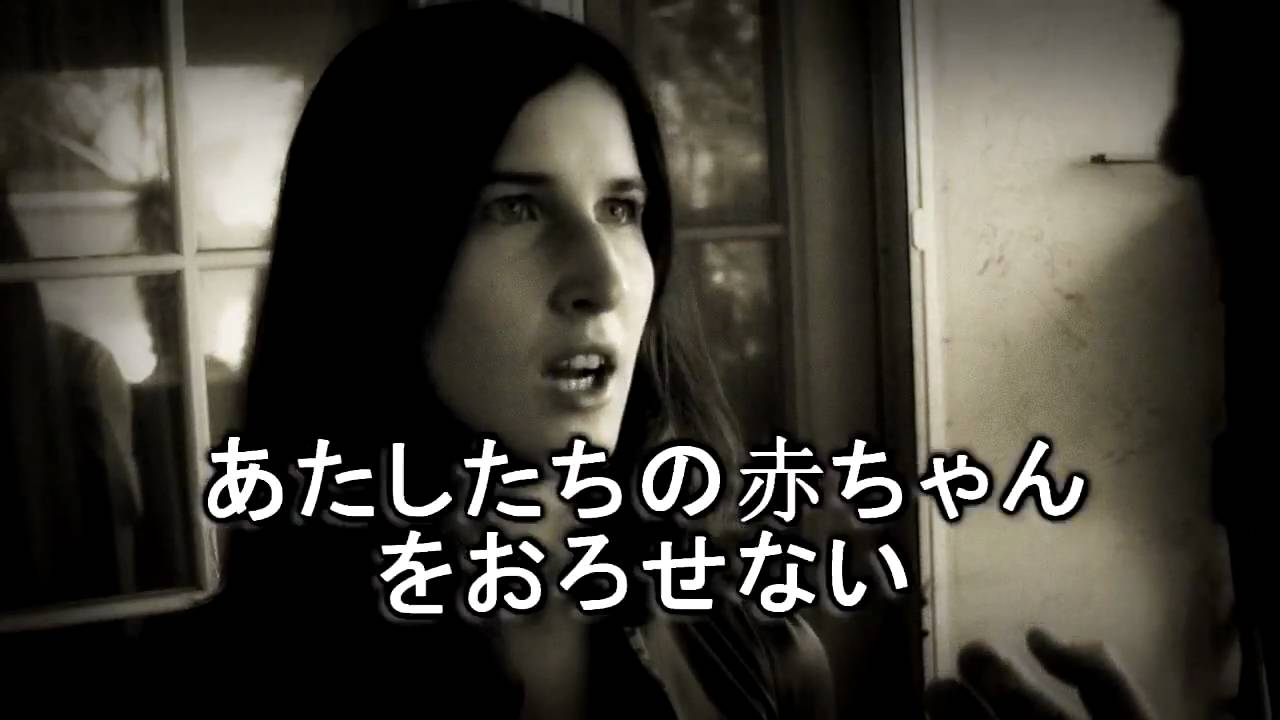 My Divorce a Japanese Soap Opera - YouTube