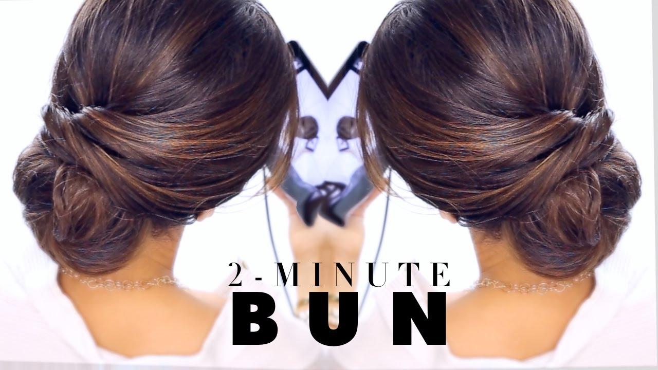 2-minute elegant bun hairstyle