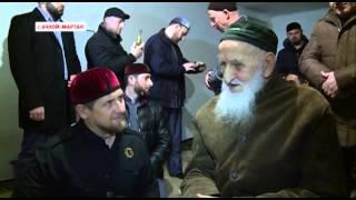 Р.КАДЫРОВ СОВЕРШИЛ УТРЕННЮЮ МОЛИТВУ В АЧХОЙ-МАРТАНОВСКОЙ МЕЧЕТИ