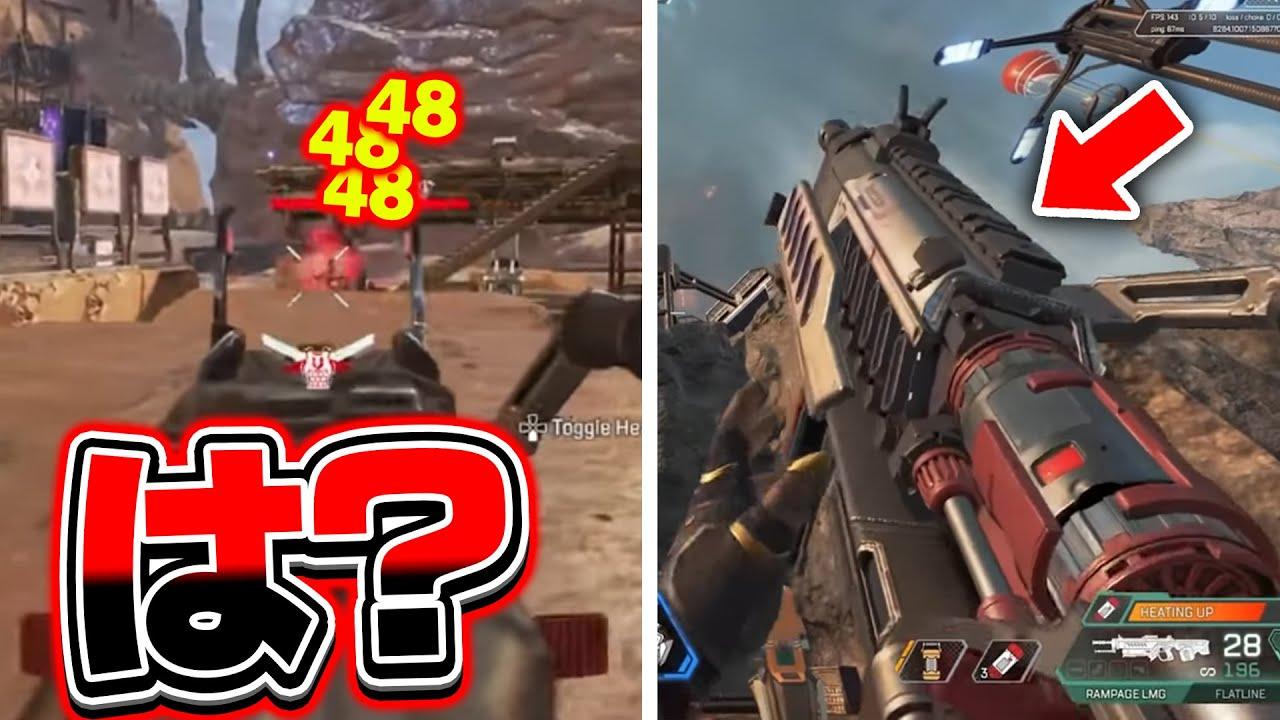 【シーズン10】新武器の『ランページLMG』が強すぎる件について。公式からプレイ映像が公開!!【ApexLegends/エーペックスレジェンズ】
