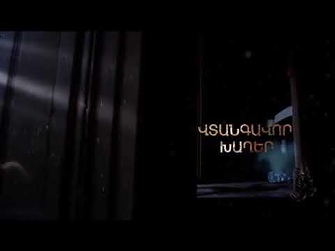 VTANGAVOR XAXER SERIA 78 #youtubeAM
