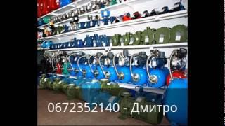 видео поставки насосного оборудования