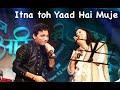 Itna Toh Yaad Hai Mujhe by Anil Bajpai & Neelima Ghokley