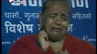 एउटा ठगले दिएको दुख    Sidha Kura Janta Sanga   