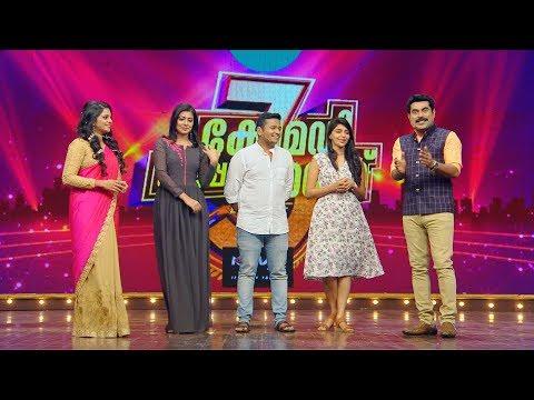 Comedy Super Nite - 3 with Basil Joseph, Aishwarya Lekshmi & Leona Lishoy│Flowers│Ep# 54