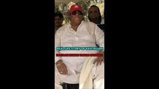 Ravi Pujari Life Story and Arrest in Senegal Dastaan Kahani unsuni by Amber Sharma Episode 1