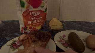 """Салат с копченой курицей и сыром """" Наслаждение """""""