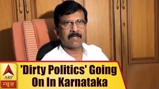 Shiv Sena Chief Sanjay Raut Says, 'Dirty Politics' Going On In Karnataka | ABP News