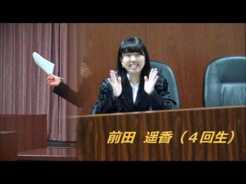 【近畿大学】法学研究会2016