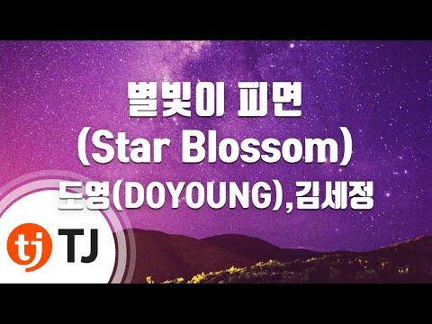 [TJ노래방] 별빛이피면(Star Blossom) - 도영,세정(구구단)() / TJ Karaoke