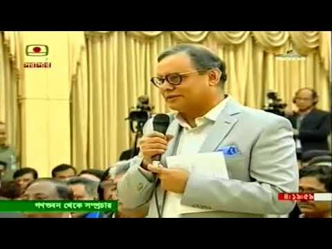 HPM SHEIKH HASINA PRESS CONFERENCE