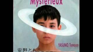 エンゼル来たる with 安野ともこ from テクノ歌謡 ポニーキャニオン編 f...