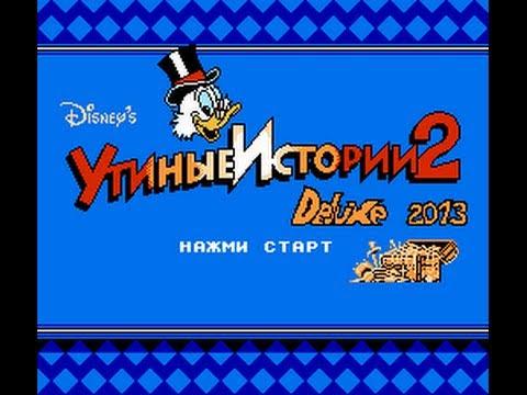 Игры Денди скачать лучшие русские версии для приставки!