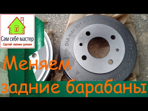 Снятие и замена тормозного барабана ВАЗ 21099