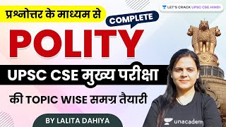 Complete Polity With Question \u0026 Answers   Topic Wise Overall Preparation for UPSC CSE Mains 21/22/23