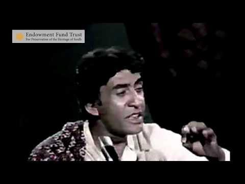 Parchan Shaal Panhwaar Dhola (Raano) - Ustad M. Yousuf and Ustad Waheed Ali Khan
