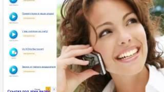 Приколы на мобильный телефон