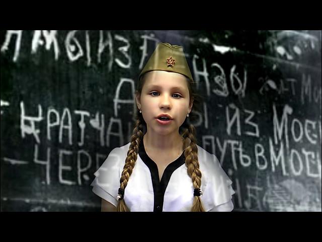 Изображение предпросмотра прочтения – ВалерияКомарова читает произведение «Мы из Пензы» Л.И.Яшиной