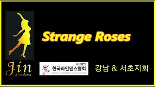 Strange Roses  -  사한국라인댄스협회 KoLDA 송년파티곡 (설명동영상)