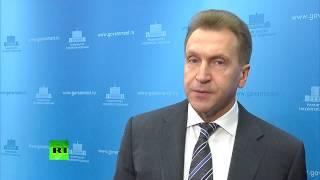 видео Постановление Правительства РФ от 26.03.2001 N 233 (ред. от 08.05.2002)