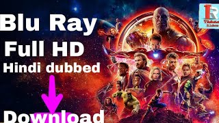 How to download Avengers  infinity  war hd blu ray