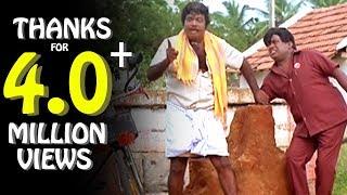 வயிறு குலுங்க சிரிக்க இந்த காமெடி யை பாருங்கள்  Goundamani Sethil Super Comedy