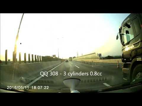 Dongguang Guangzhou 16x speed