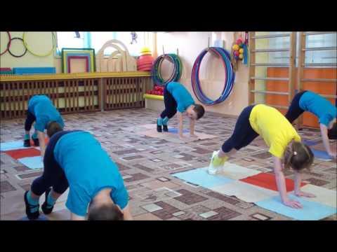 Занятие  детской йогой в детском саду