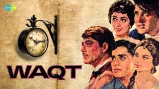 Maine Ek Khwab Sa Dekha Hai - Asha Bhosle - Mahendra Kapoor - Waqt [1965]