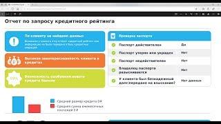 кредитная история онлайн zapros-bki.ru/
