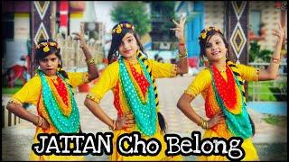 Jattan Cho Belong   RHYTHM   Punjabi Dance video   Payal Ishu Kunal   Mk Studio @Allstar Creations
