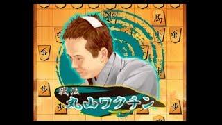 オンライン将棋教室をしております。アゲアゲ将棋教室→ http://ageagesh...
