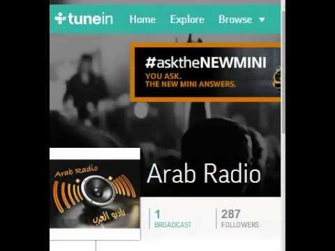 Arab Radio 03 اغاني عربية رومانس راديو العرب 2014