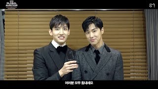 [MESSAGE FROM.TVXQ!] 2018 S.M. GLOBAL AUDITION