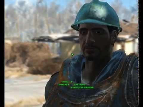 Вербовочный радиомаяк Fallout4 прохождение без комментариев #31