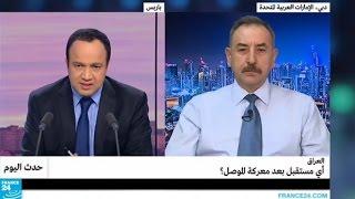 العراق: أي مستقبل بعد معركة الموصل؟