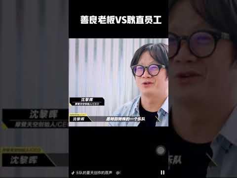 新裤子彭磊的胡言乱语 Part1