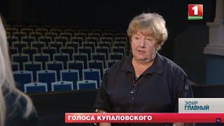 Уволилась большая часть труппы: как живёт теперь Купаловский театр? Главный эфир