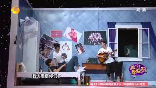 《我们都爱笑》精彩看点: 魏大勋张予曦宿舍秘恋遭抓包 Laugh Out Loud 06/18 Recap: Daxun And Yuxin Got Caught【湖南卫视官方版】