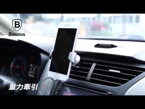 限定促銷 超推薦 倍思重力自動車用手機架 汽車出風口車用手機支架 重力手機架 - YouTube