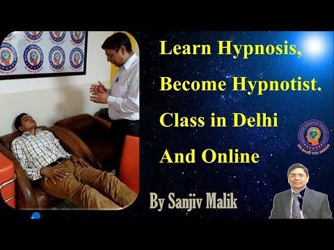 Learn Online Hypnotism, Hypnosis. 2 Days Practical Hypnotherapy Workshop Delhi & Online