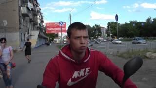 Стопхам Челябинск, Езда По Тротуару